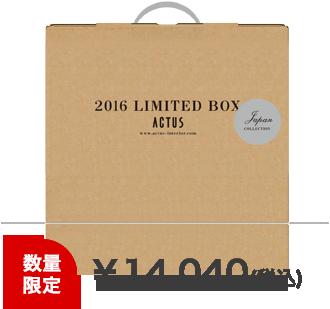 box_img_02 (2)